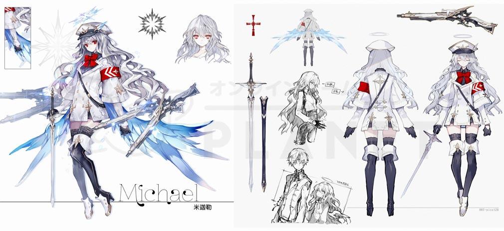 幻想神域2 -AURA KINGDOM- (幻神2) 『ミカエル』アートワーク