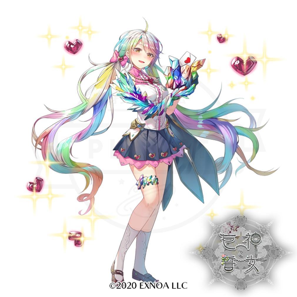 巨神と誓女 キャラクター『ガーネット』紹介イメージ