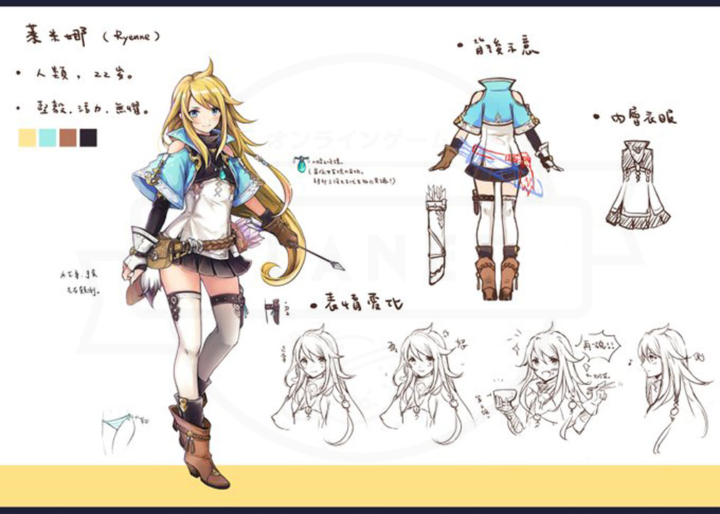 幻想神域2 -AURA KINGDOM- (幻神2) 『リノア』紹介イメージ