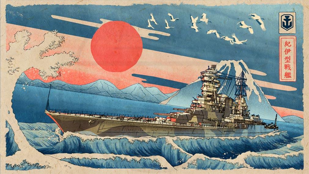 ワールドオブウォーシップ(World of Warships)WoWs 紀伊型戦艦ポスターイラストイメージ