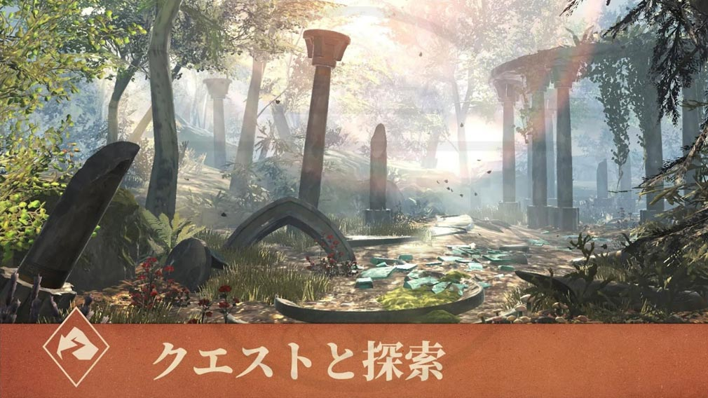 エルダースクロールズ:ブレイズ(The Elder Scrolls BLADES) クエスト、探索紹介イメージ