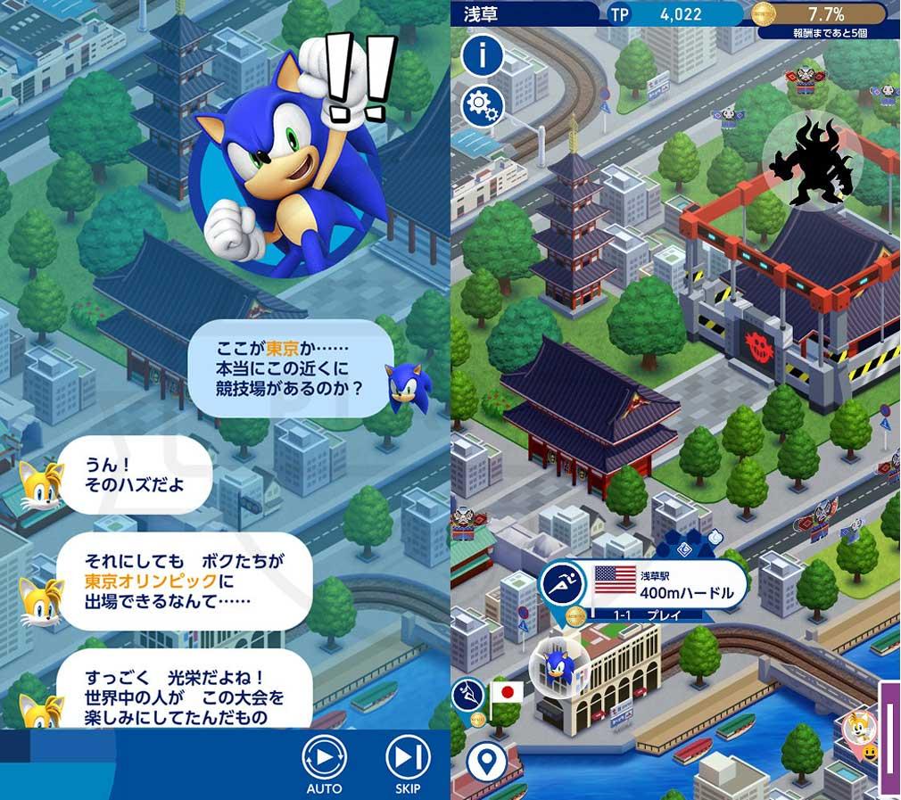 ソニック AT 東京2020オリンピック ストーリー、マップ『浅草』スクリーンショット