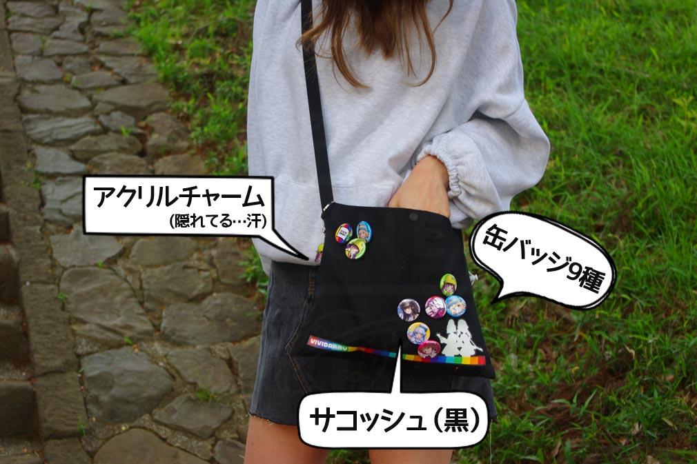 G123ショップ 缶バッジと連結アクリルつけたバッグの着用写真