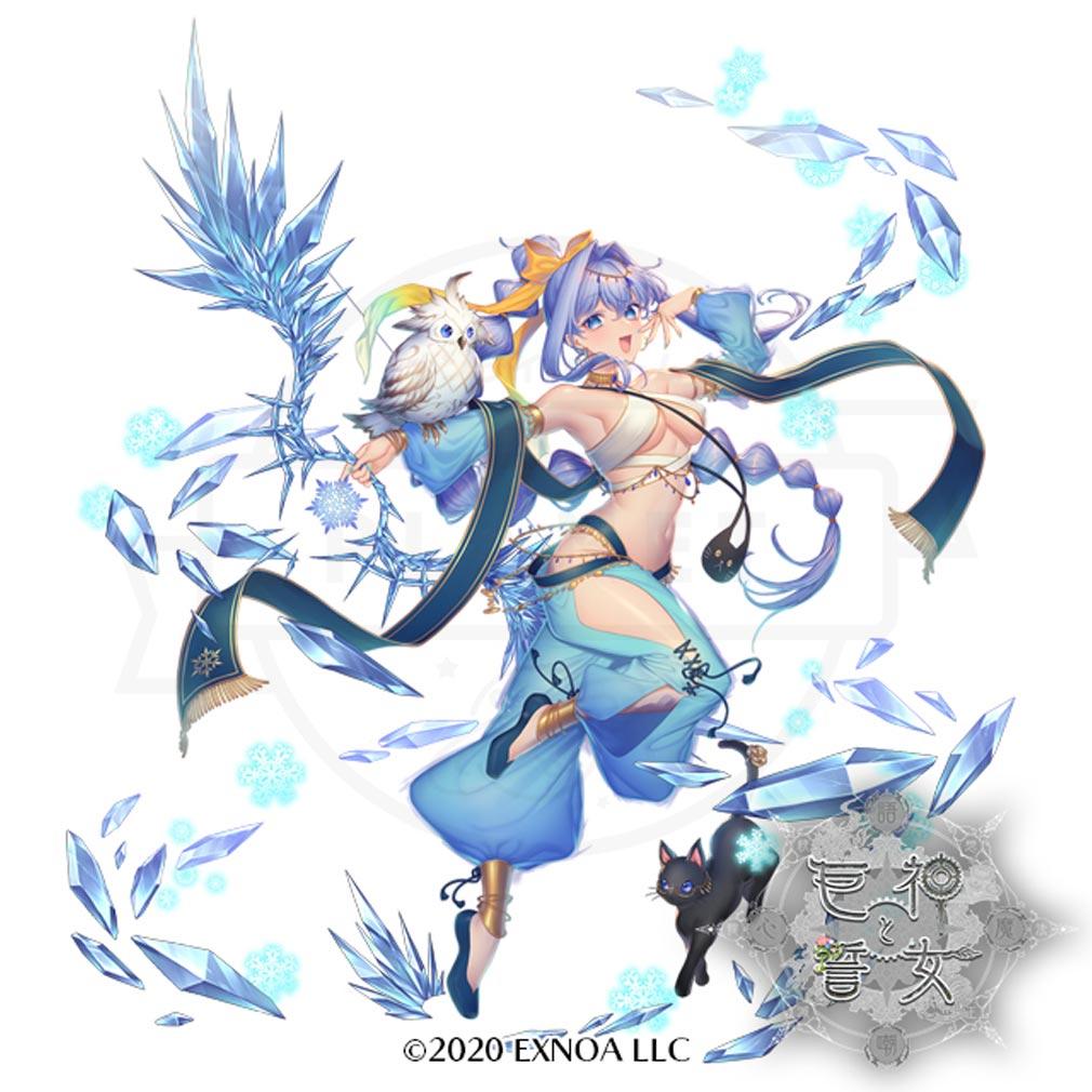 巨神と誓女 キャラクター『シェラザード』紹介イメージ