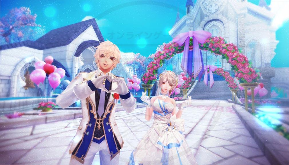 幻想神域2 -AURA KINGDOM- (幻神2) 結婚スクリーンショット