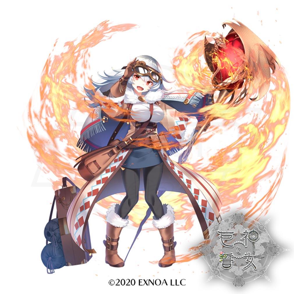 巨神と誓女 キャラクター『トゥルー』紹介イメージ
