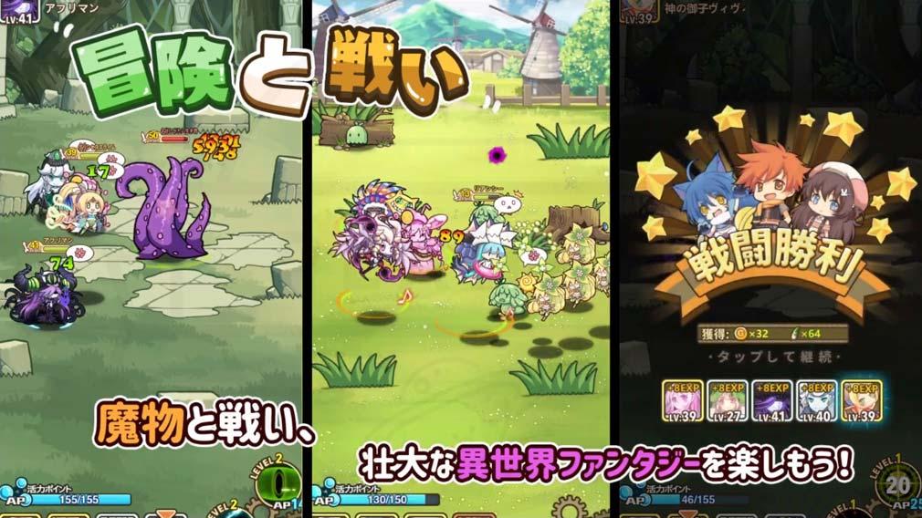 カルディア・ファンタジー 魔物姫たちとの冒険物語(カルファン) 冒険とバトル紹介イメージ