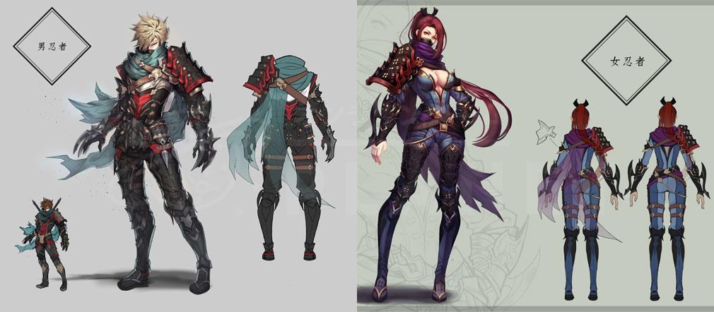 幻想神域2 -AURA KINGDOM- (幻神2) 『男・女忍者』ワークアウト紹介イメージ