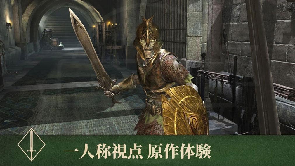 エルダースクロールズ:ブレイズ(The Elder Scrolls BLADES) 一人称視点バトル紹介イメージ