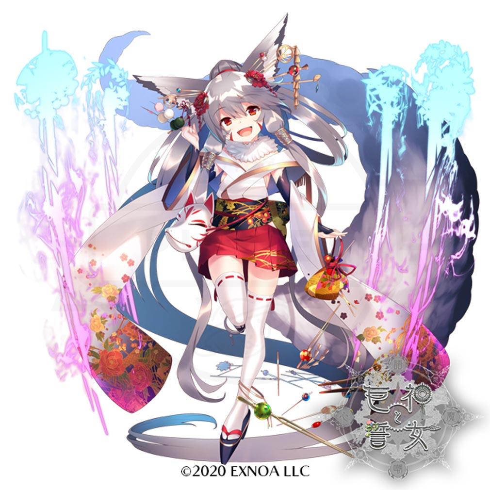 巨神と誓女 キャラクター『おぎん』紹介イメージ