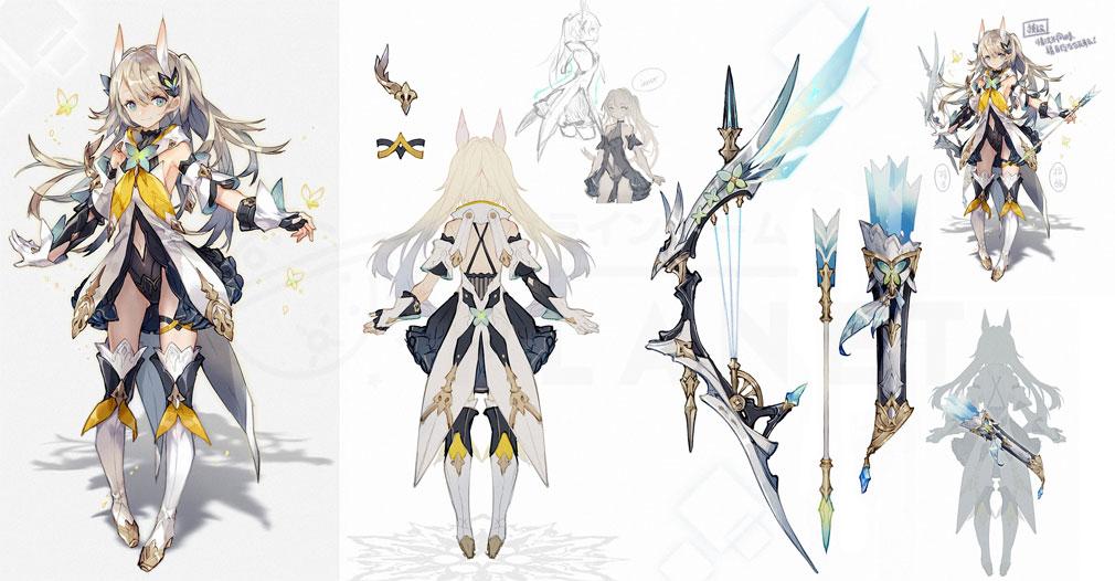 幻想神域2 -AURA KINGDOM- (幻神2) 『ニンフ』ワークアウト紹介イメージ