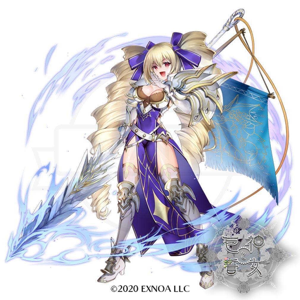 巨神と誓女 キャラクター『イライザ』紹介イメージ