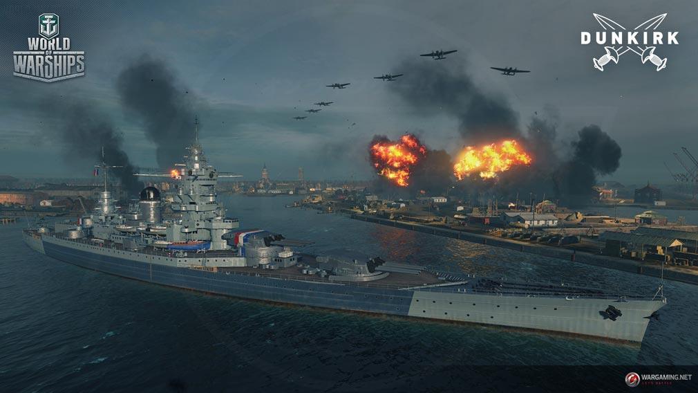 ワールドオブウォーシップ(World of Warships)WoWs 迫力のバトルスクリーンショット