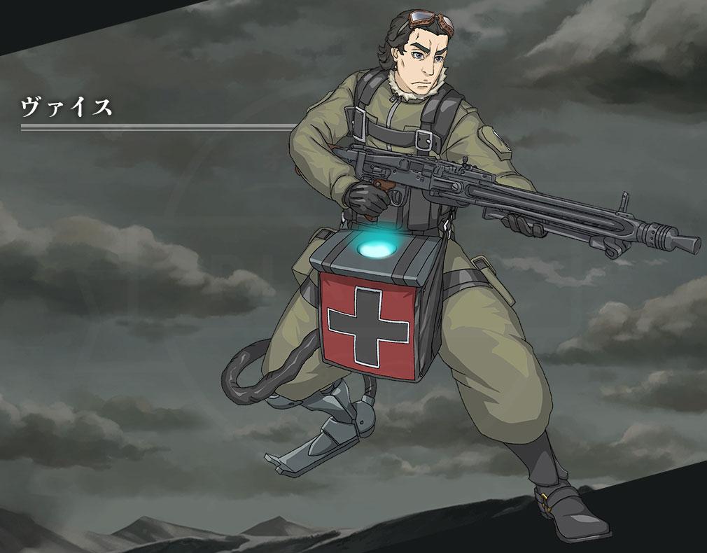 幼女戦記 魔導師斯く戦えり(まどかく) キャラクター『ヴァイス』紹介イメージ