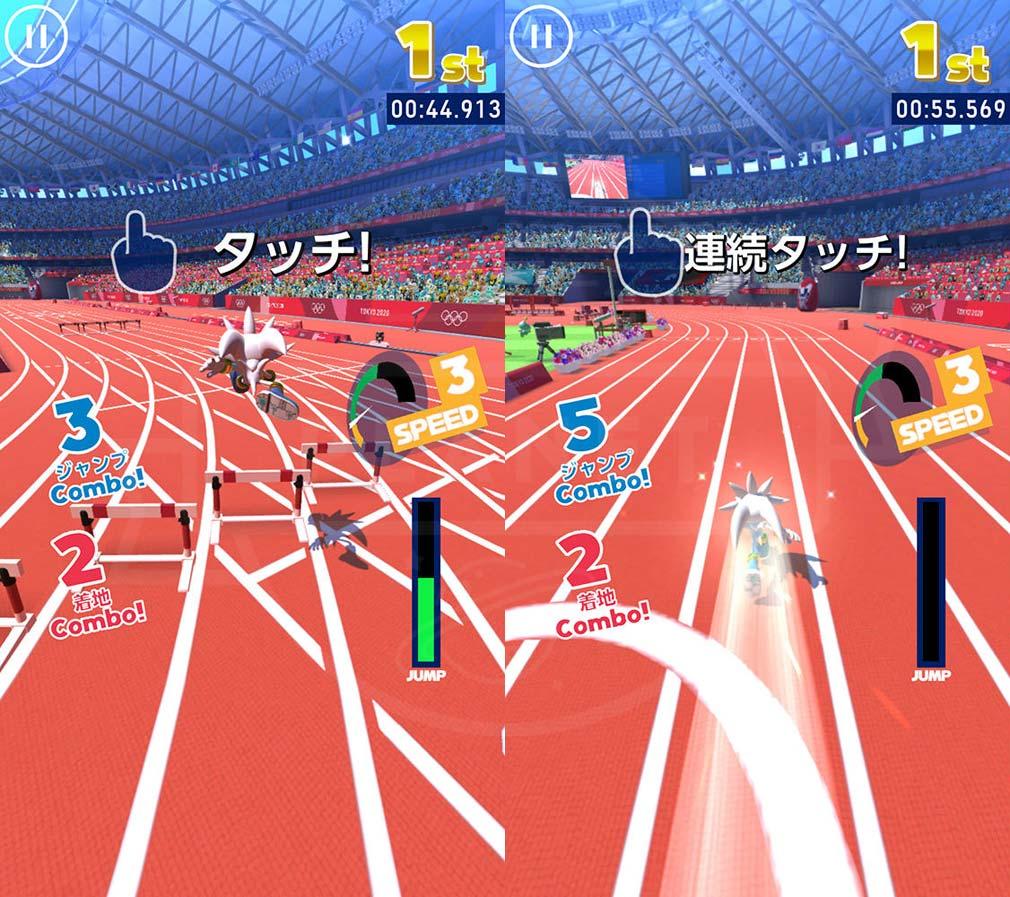 ソニック AT 東京2020オリンピック 『400mハードル』スクリーンショット