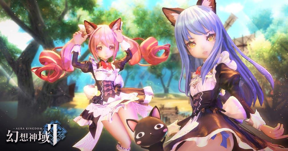 幻想神域2 -AURA KINGDOM- (幻神2) 可愛い守護者スクリーンショット