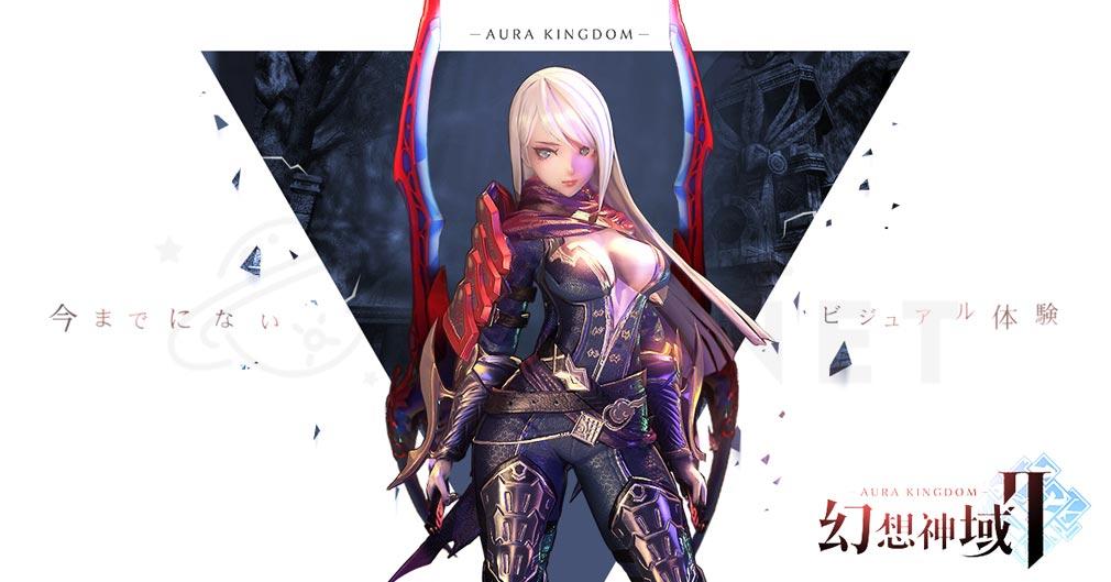 幻想神域2 -AURA KINGDOM- (幻神2) 3Dグラフィックビジュアル紹介イメージ
