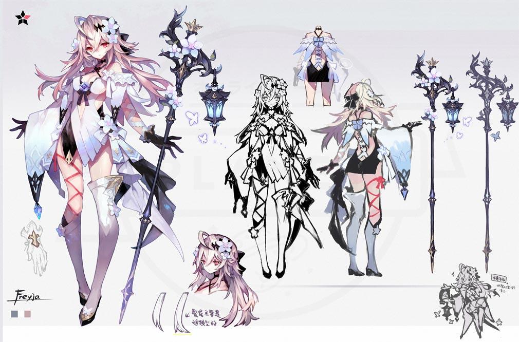 幻想神域2 -AURA KINGDOM- (幻神2) キャラクター『フレイヤ』紹介イメージ