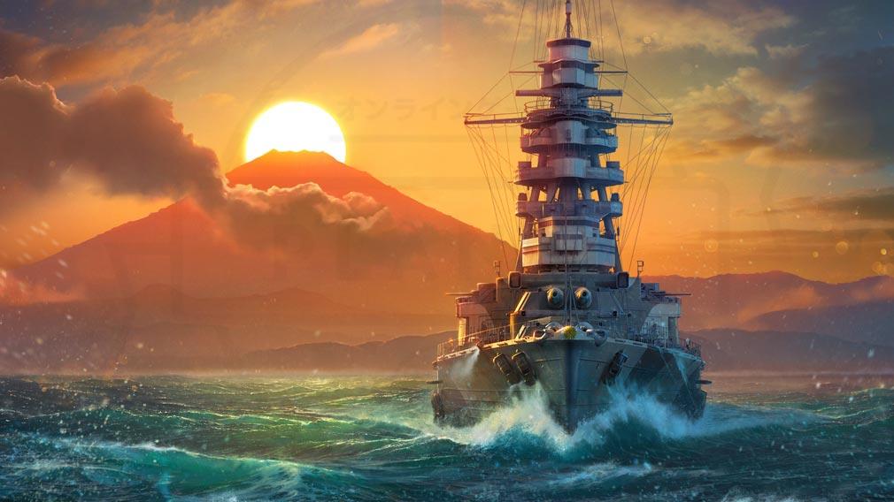 ワールドオブウォーシップ(World of Warships)WoWs 富士山と戦艦の美麗スクリーンショット
