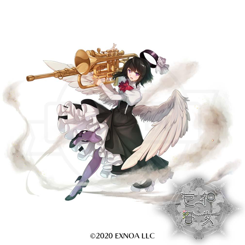 巨神と誓女 キャラクター『エリカ』紹介イメージ