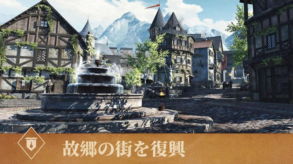 エルダースクロールズ:ブレイズ(The Elder Scrolls BLADES) 街の復興紹介イメージ