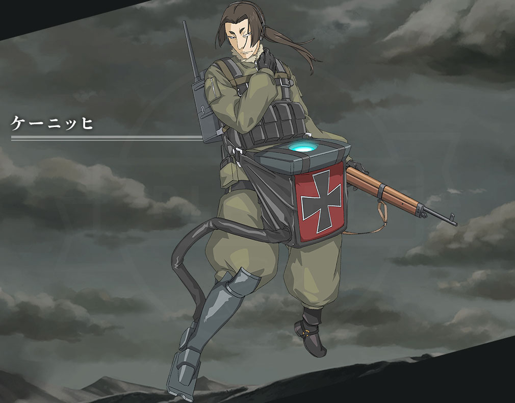 幼女戦記 魔導師斯く戦えり(まどかく) キャラクター『ケーニッヒ』紹介イメージ