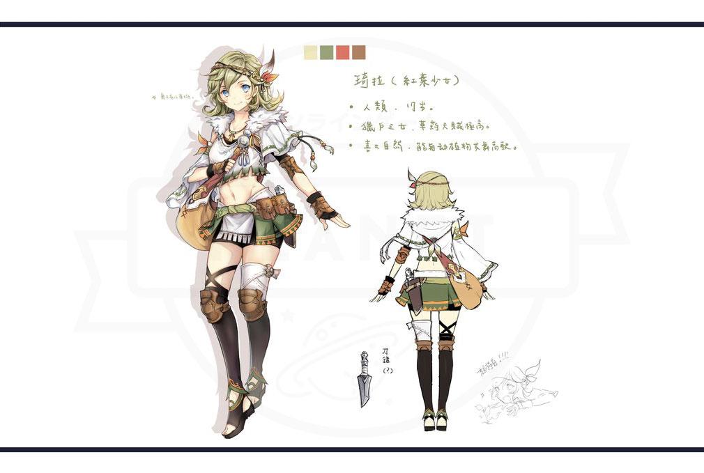 幻想神域2 -AURA KINGDOM- (幻神2) キャラクター『メリル』紹介イメージ