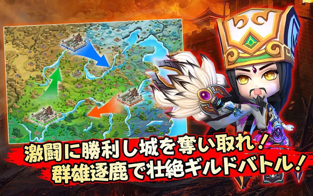 幻霊物語(げんりょう) 世界一の三国育成RPG ギルド紹介イメージ
