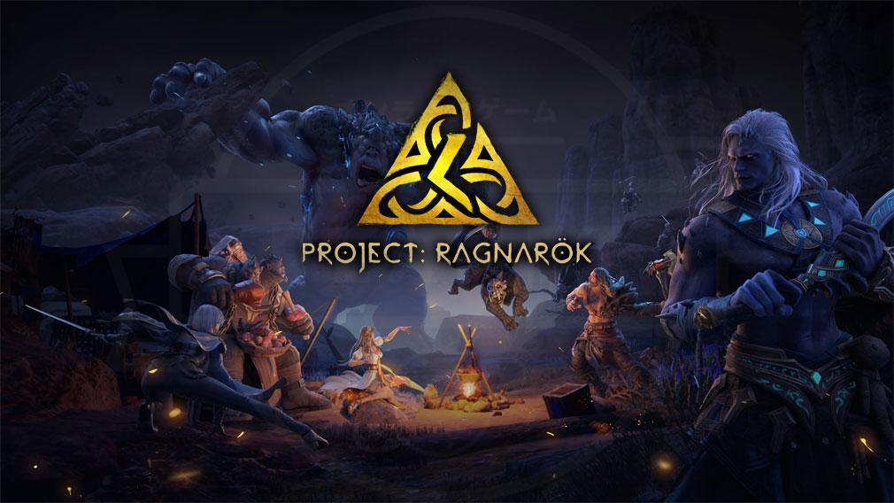 Project: Ragnarok(プロジェクト ラグナロク) キービジュアル
