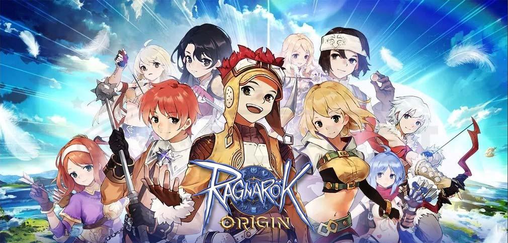 Ragnarok ORIGIN(ラグナロクオリジン) 韓国版キービジュアル