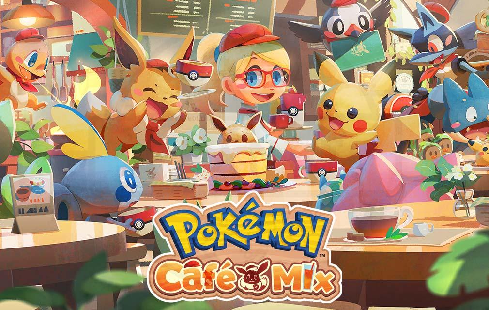 Pokémon Café Mix(ポケモンカフェミックス) キービジュアル