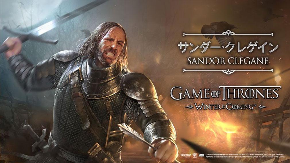ゲームオブスローンズ 冬来たる(Game of Thrones Winter is Coming) 指揮官キャラクター『サンダー・クレゲイン』紹介イメージ