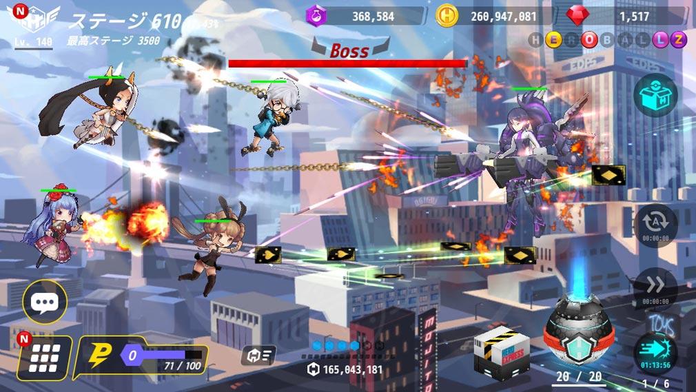 HERO BALL Z バトルスクリーンショット