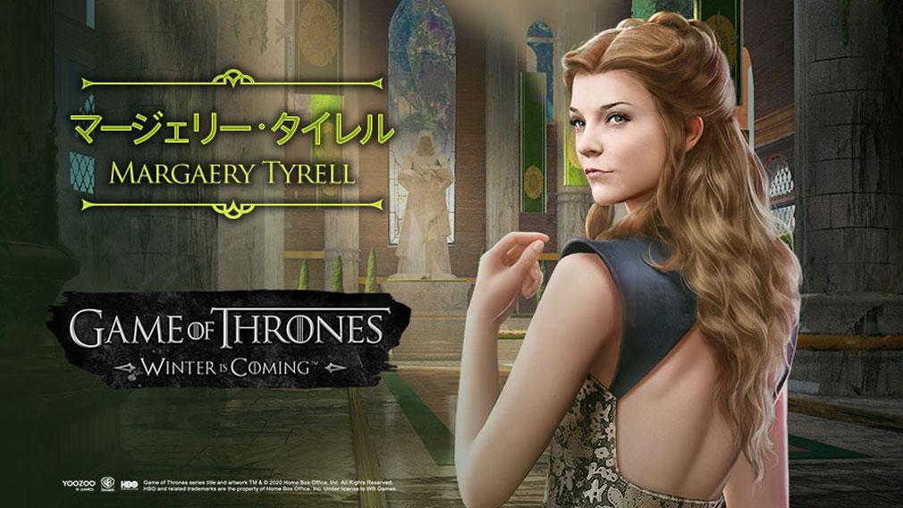 ゲームオブスローンズ 冬来たる(Game of Thrones Winter is Coming) 指揮官キャラクター『マージェリー・タイレル』紹介イメージ
