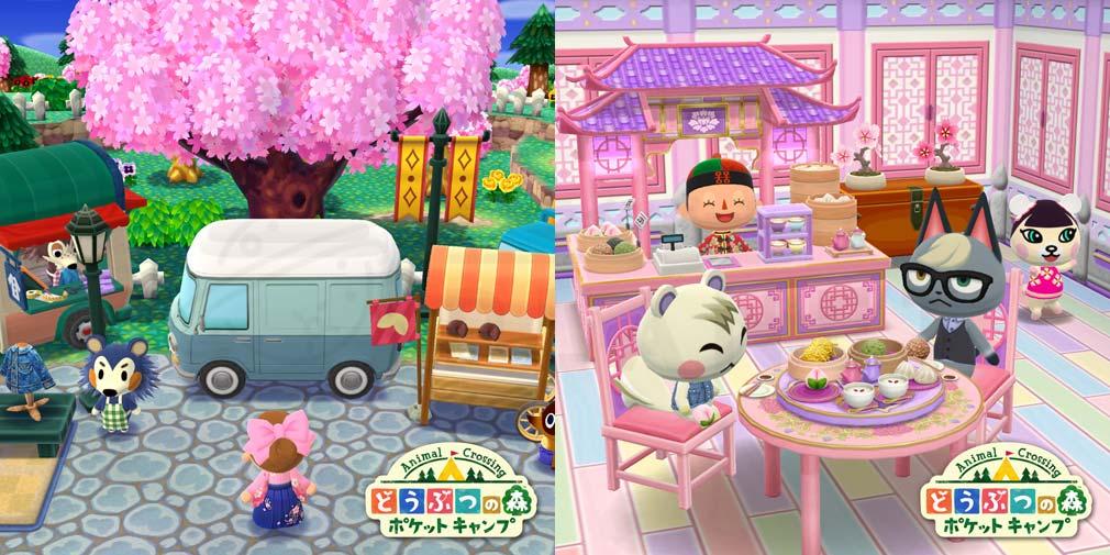 どうぶつの森 ポケットキャンプ(ポケ森) オープンカフェや家具をレイアウト紹介イメージ