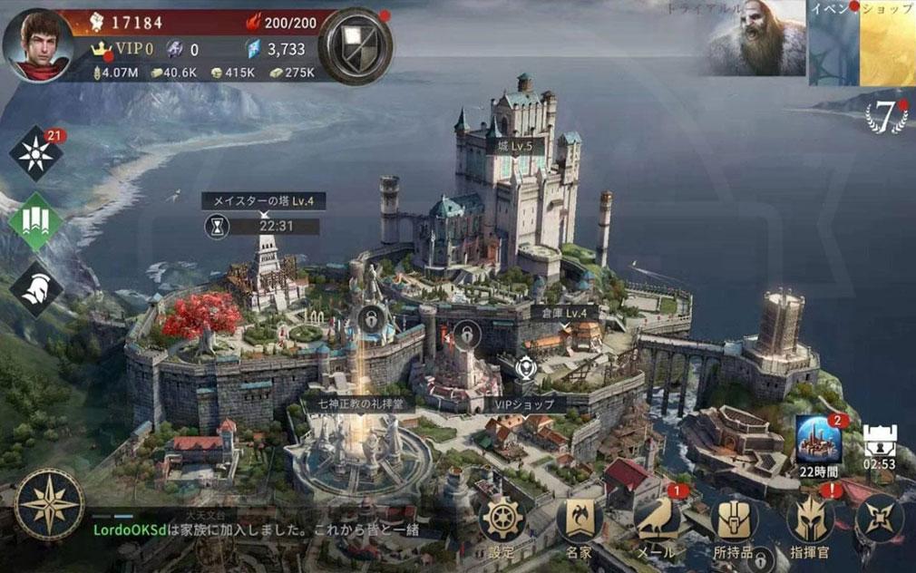 ゲームオブスローンズ 冬来たる(Game of Thrones Winter is Coming) 拠点発展スクリーンショット