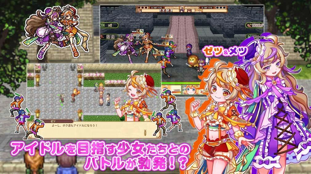 彩色のカルテット アイドルバトル紹介イメージ