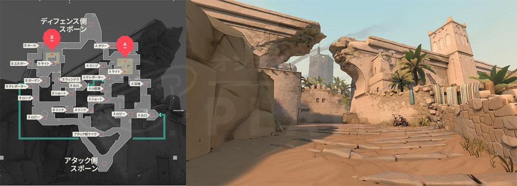 ALORANT(ヴァロラント) MAP『バインド』スクリーンショット