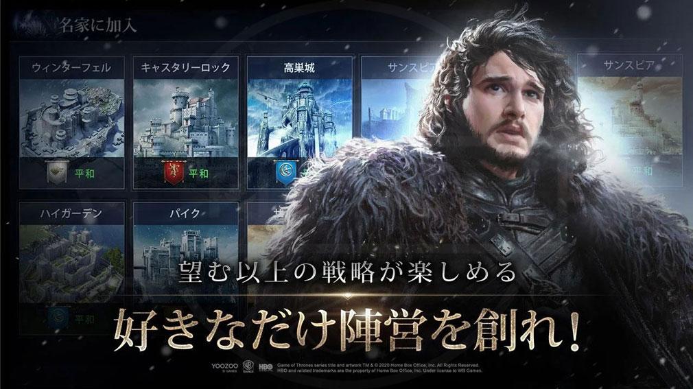 ゲームオブスローンズ 冬来たる(Game of Thrones Winter is Coming) 陣営紹介イメージ