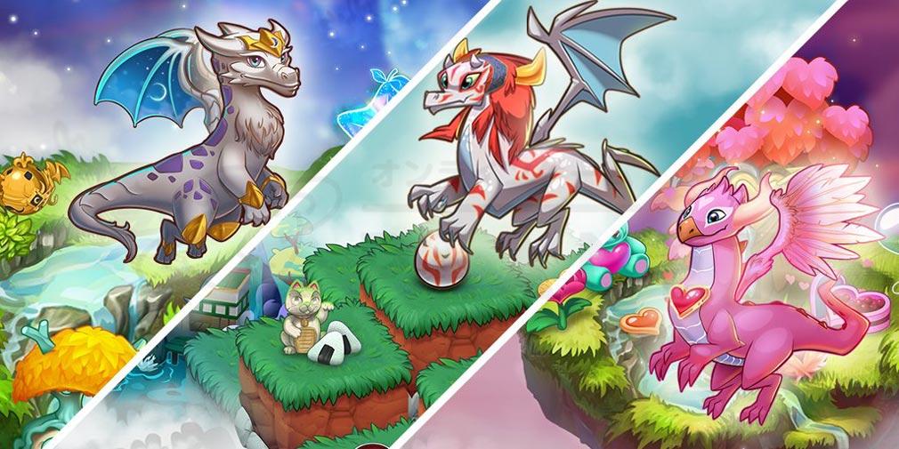マージドラゴン(Merge Dragons) ドラゴン紹介イメージ