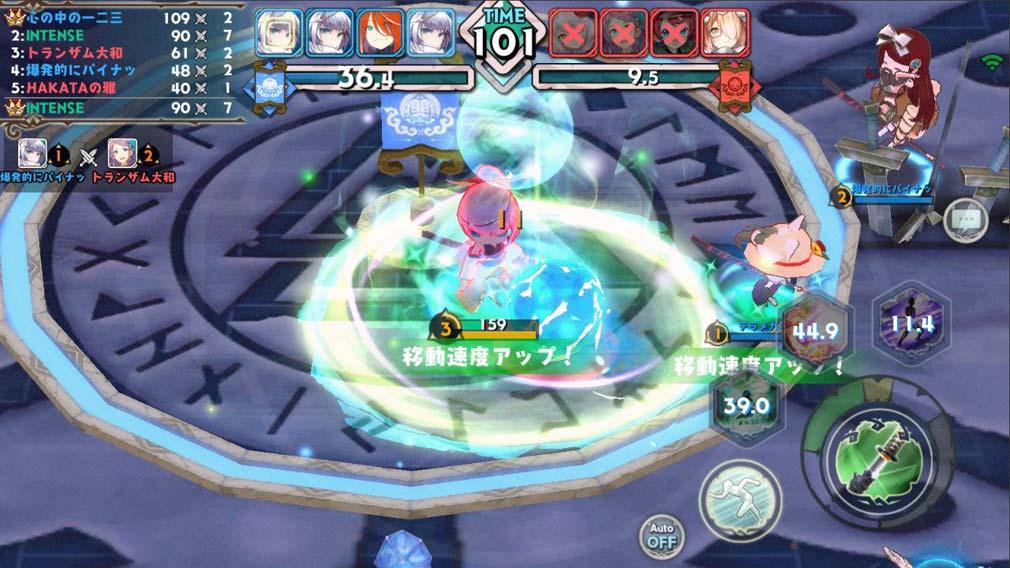 少女キャリバー.io(じょりばー) 『バトルリーグ』中のスキル発動スクリーンショット