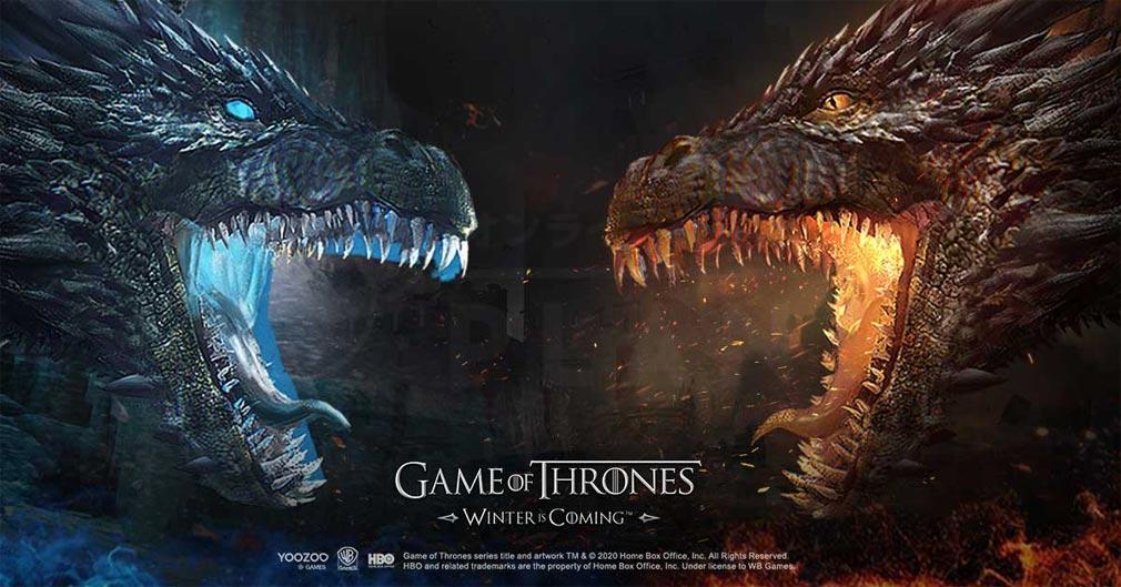 ゲームオブスローンズ 冬来たる(Game of Thrones Winter is Coming) ドラゴン紹介イメージ