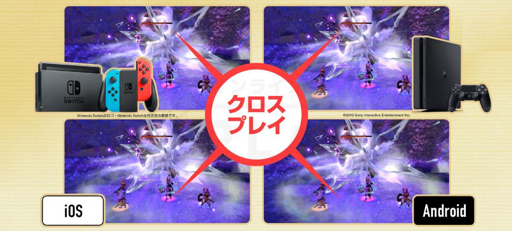 ファイナルファンタジー・クリスタルクロニクル リマスター(クリクロ)FINAL FANTASY CRYSTAL CHRONICLES Remastered Edition(FFCC) クロスプラットフォームの紹介イメージ