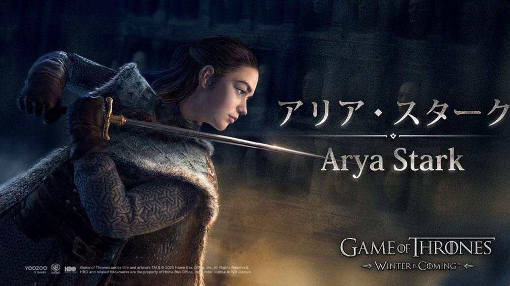 ゲームオブスローンズ 冬来たる(Game of Thrones Winter is Coming) 指揮官キャラクター『アリア・スターク』紹介イメージ