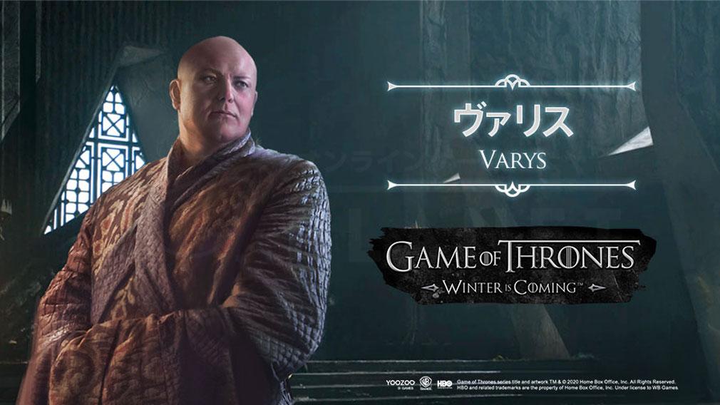 ゲームオブスローンズ 冬来たる(Game of Thrones Winter is Coming) 指揮官キャラクター『ヴァリス』紹介イメージ