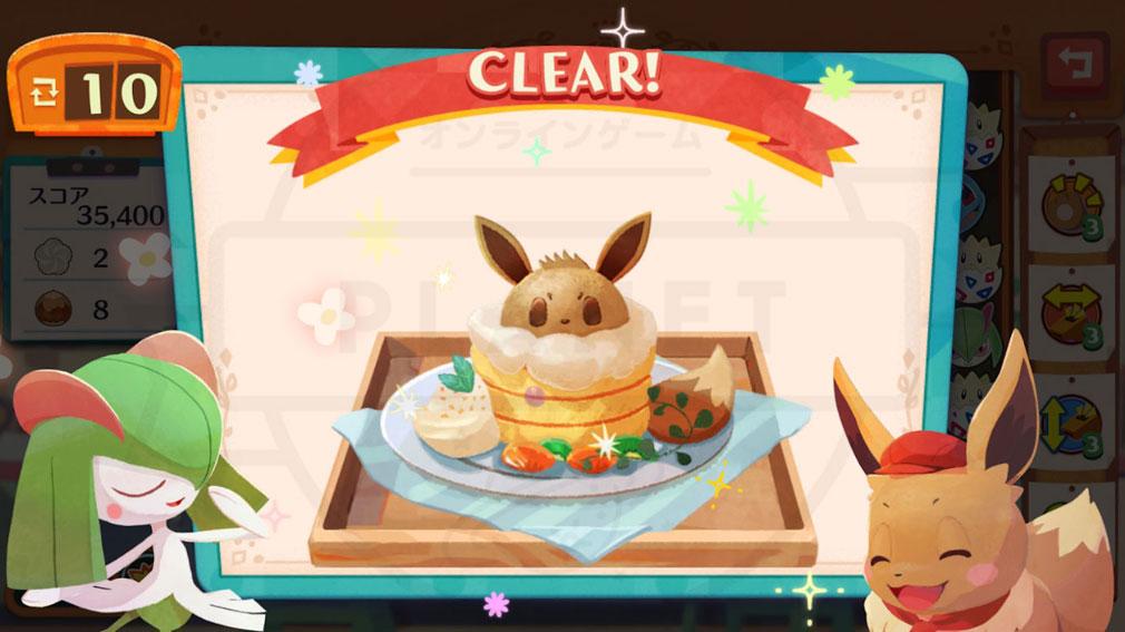 Pokémon Café Mix(ポケモンカフェミックス) クリアでおいしい料理ができあがるスクリーンショット