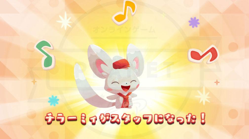 Pokémon Café Mix(ポケモンカフェミックス) スタッフポケモンスクリーンショット