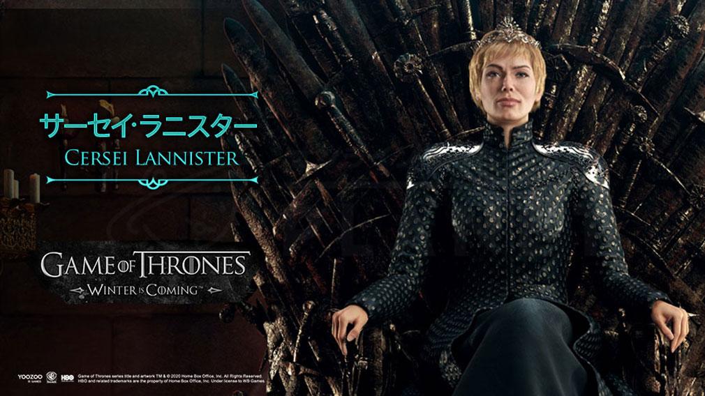ゲームオブスローンズ 冬来たる(Game of Thrones Winter is Coming) 指揮官キャラクター『サーセイ・ラニスター』紹介イメージ
