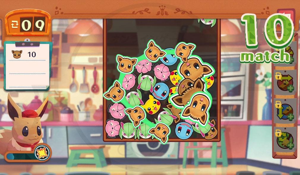 Pokémon Café Mix(ポケモンカフェミックス) くるくるつなげるパズルスクリーンショット