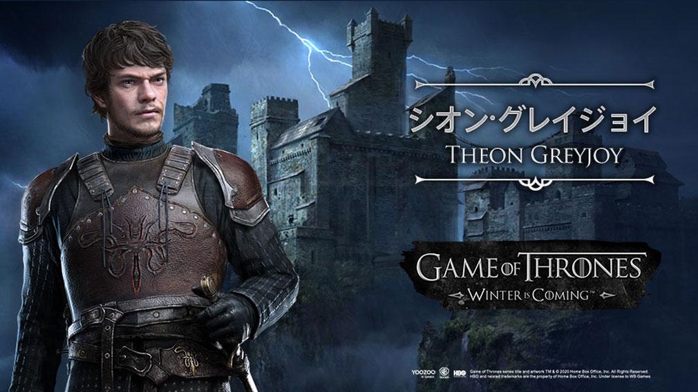 ゲームオブスローンズ 冬来たる(Game of Thrones Winter is Coming) 指揮官キャラクター『シオン・グレイジョイ』紹介イメージ